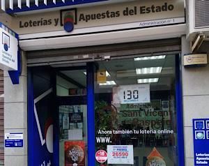 Administración San Vicente del Raspeig 1