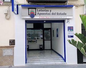 Administración Alcalá de Guadaira 2